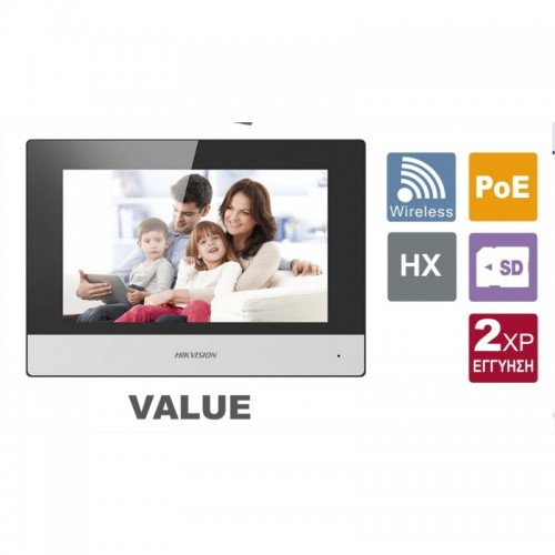 DS-KH6320-WTE1 Affordable Ethernet & WiFi Video Intercom (IP) Monitor, 7 '' touchscreen, 1024x600 resolution,