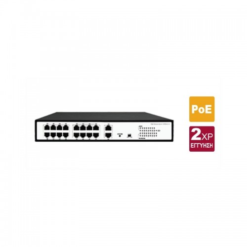 FS-S1016EP-2G  18-port Ethernet Switch, of which 16 x 10/100 PoE 15.4 / 30W max and 2 x UPLINK 10/100/1000.