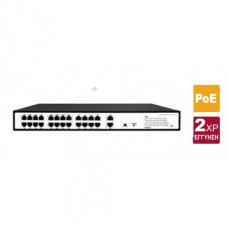 FS-S1024EP-2G  Ethernet Switch 26 ports, of which 24 x 10/100 PoE 15.4 / 30W max and 2 x UPLINK 10/100/1000.