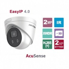 DS-2CD2326G1-I 2.8 2MP AcuSense Dome(turret type) network camera, DarkFighter Technology