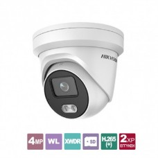 """DS-2CD2347G1-L 4mm  Dome 4MP ColorVu Web Camera, DarkFighter Technology, 1 / 1.8 """", 4mm Fixed Lens (94 ° Viewing Angle), H.265 +, 120dB WDR, Extremely High Sensitivity 0.0014 Lux @ (F1.0, AGC ON) / 0 Lux with white light ..."""