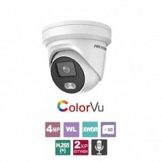 "DS-2CD2347G1-LU 4mm Dome 4MP ColorVu Web Camera, DarkFighter Technology,1 / 1.8 """