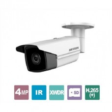 DS-2CD2T45FWD-I8 4mm  4MP Network Bullet camera,outdoor, as above, DarkFighter technology