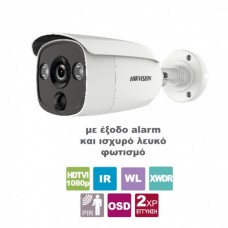DS-2CE12D8T-PIRLO 2.8  Bullet camera HDTVI 1080p EXIR 2.0,outdoor, with fixed wide angle lens 2.8 mm (viewing angle 103.5°),infrared Smart IR  lighting with range up to 30 m.