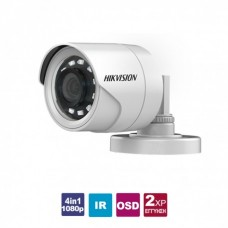 DS-2CE16D0T-I2FB 2.8 Bullet  4in1 1080p camera with selectable HDTVI / CVI / AHD / CVBS output, 2.8mm wide viewing angle (106 ° viewing angle), Infrared Smart IR range up to 20m
