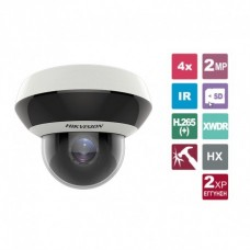 DS-2DE2A204IW-DE3 Microscopic 2MP IR Speed Dome network camera,EasyIP 3.0, outdoor