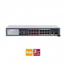 DS-3E0318P-E/M Affordable Layer 2 unmanaged 18 port Switch, 16 x 100 PoE + 30W (135W max total) + 2 x UPLINK 1000 (1xRJ45 + 1xSFP)